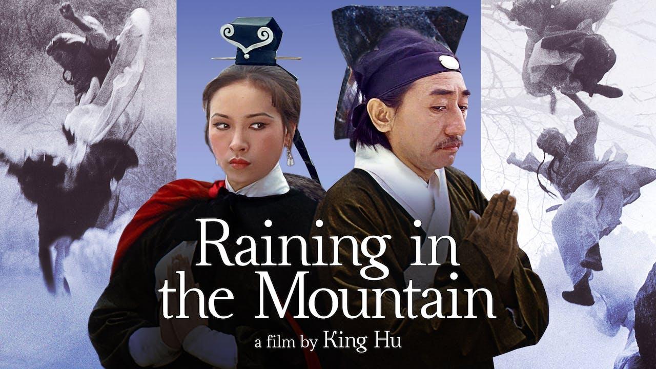 SAVOY THEATER presents RAINING IN THE MOUNTAIN