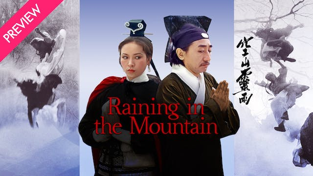Raining in the Mountain - Coming to Film Forum's Screen this Summer!