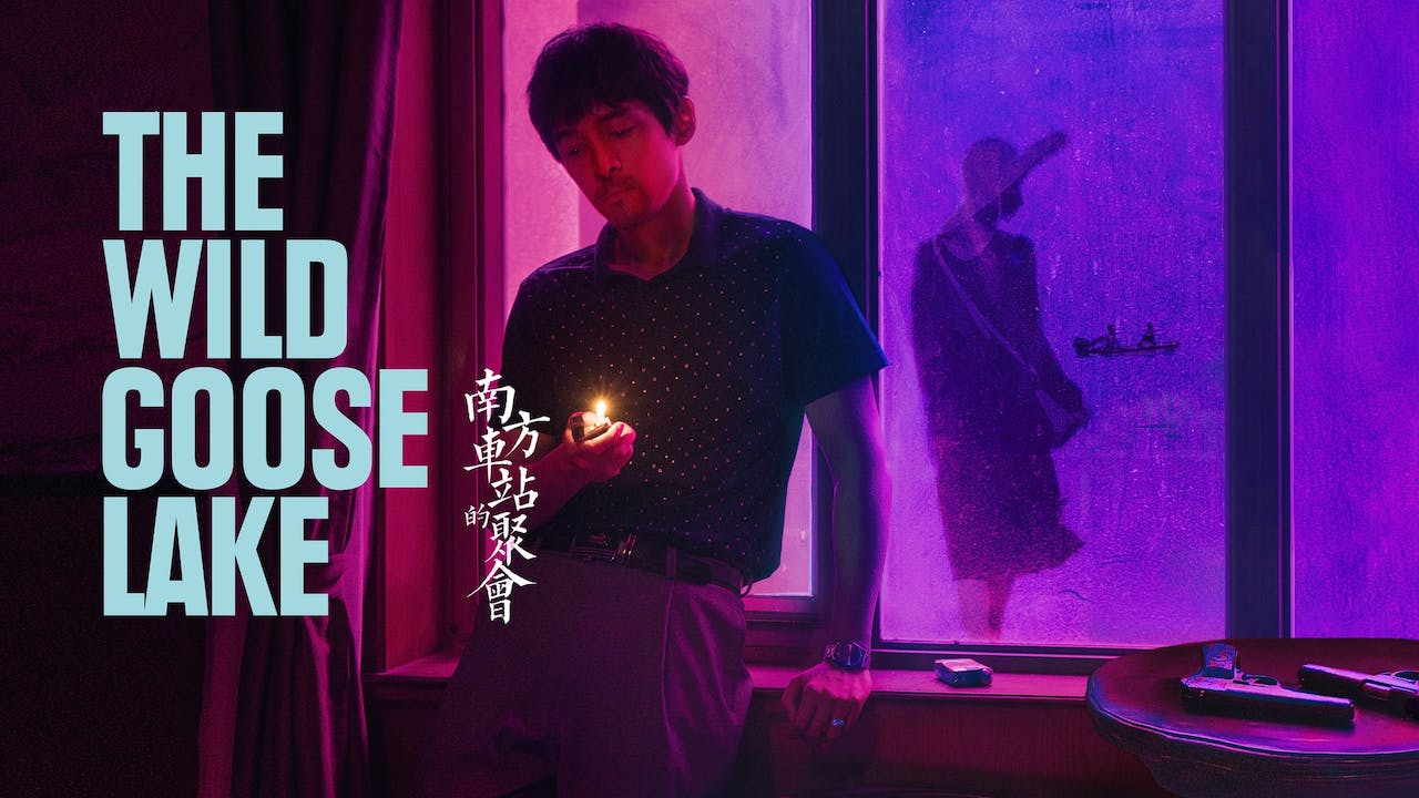 THE WILD GOOSE LAKE, directed by Diao Yinan