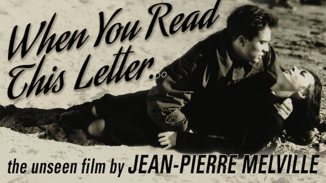 AFI SILVER THEATRE - WHEN YOU READ THIS LETTER