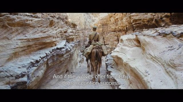 Theeb - Trailer
