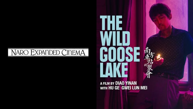 NARO CINEMA presents THE WILD GOOSE LAKE