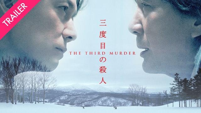 The Third Murder - Trailer
