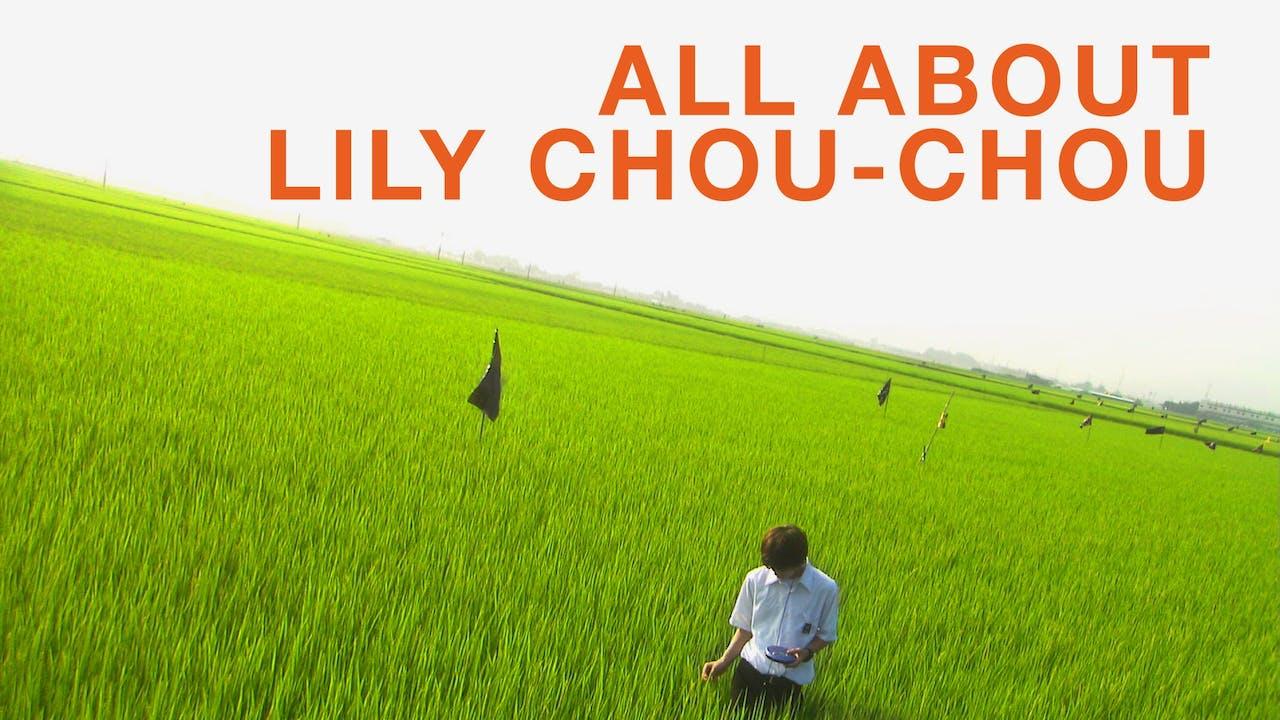 CINECINA presents ALL ABOUT LILY CHOU-CHOU