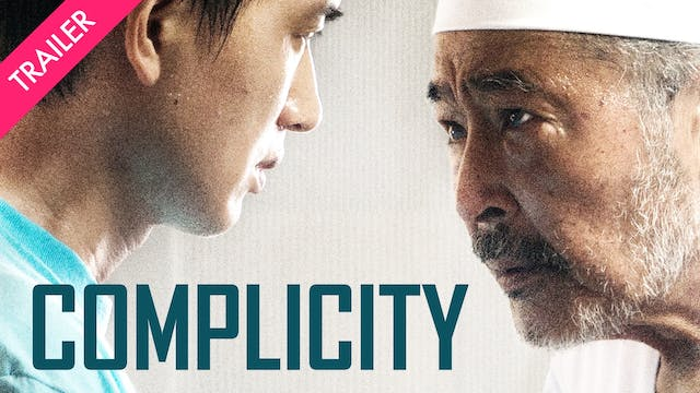 Complicity - Trailer