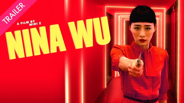 Nina Wu - Coming 12/17