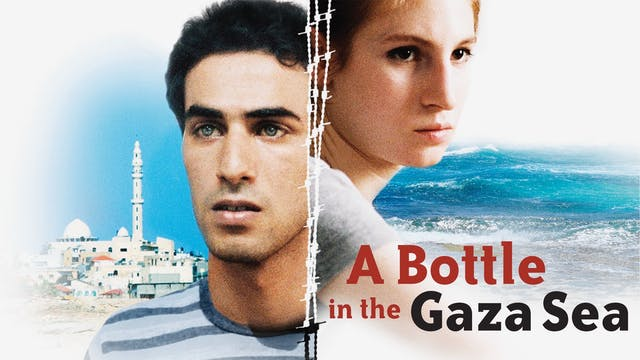 A Bottle in the Gaza Sea