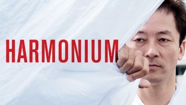 FILM AT LINCOLN CENTER presents HARMONIUM