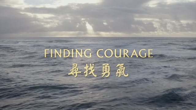 FINDING COURAGE (Feature Film With Chinese Subtitles)