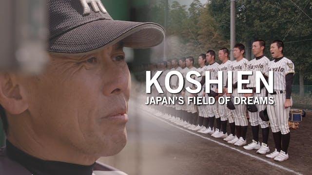 Koshien: Japan's Field of Dreams at Cinema Society