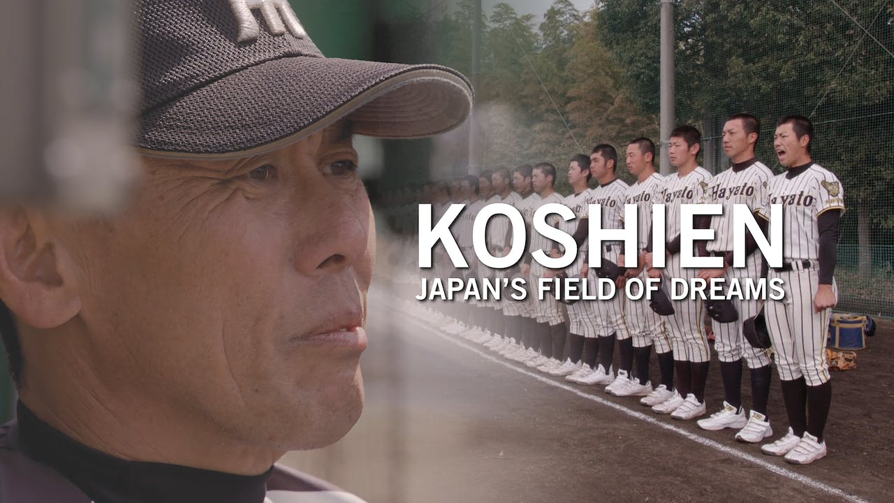 Koshien: Japan's Field of Dreams at Cinema Society