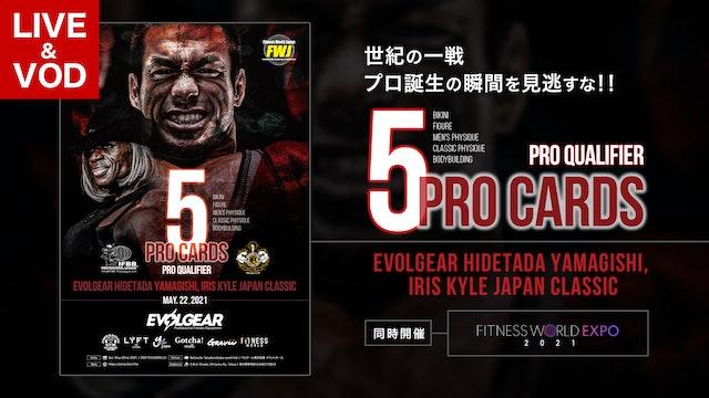【LIVE+VOD】05.22 Pro Qualifier