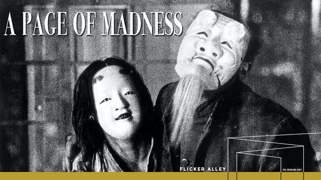 A Page of Madness (1926)