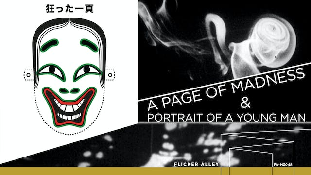 A Page of Madness & Portrait of a Young Man