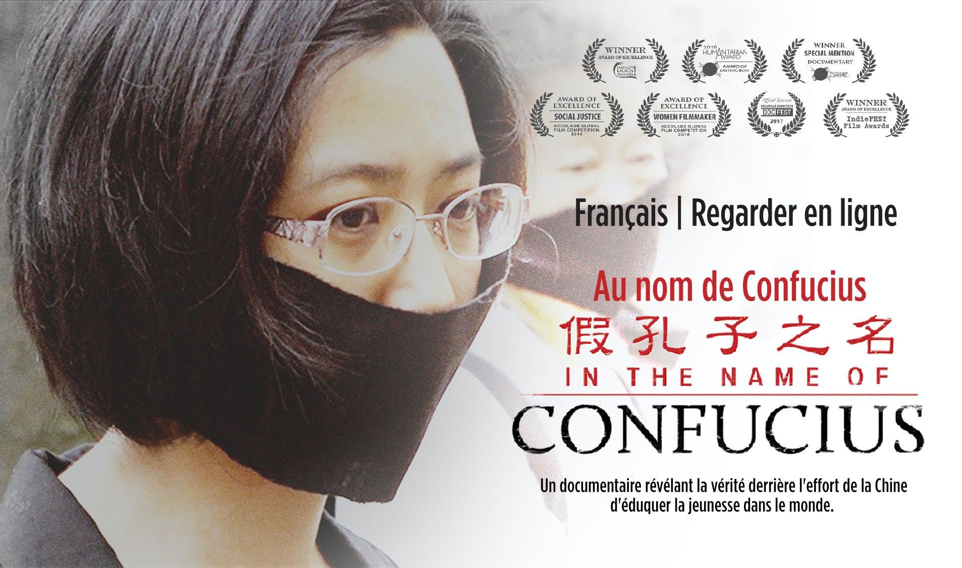 Regardez la bande-annonce officielle du film «Au nom de Confucius»