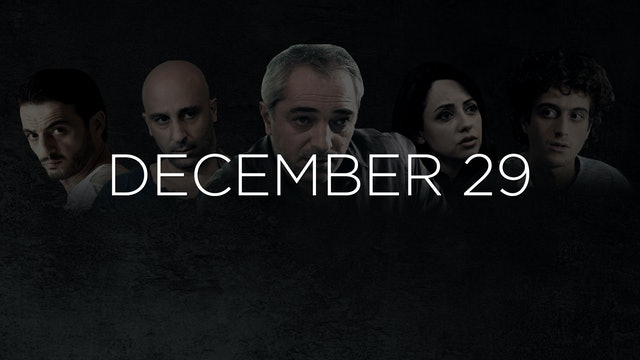 """""""Special Division - EP 113"""" Available December 29"""