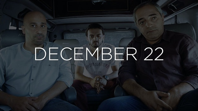 """""""Special Division - EP 112"""" Available December 22"""