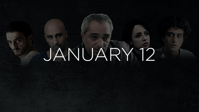 """""""Special Division - EP 115"""" Available January 12"""