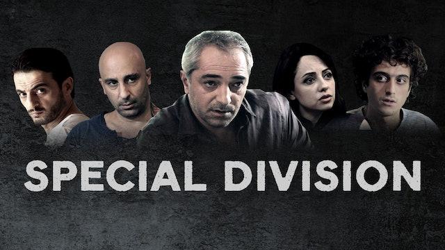 Special Division