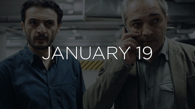 """""""Special Division - EP 116"""" Available January 19"""