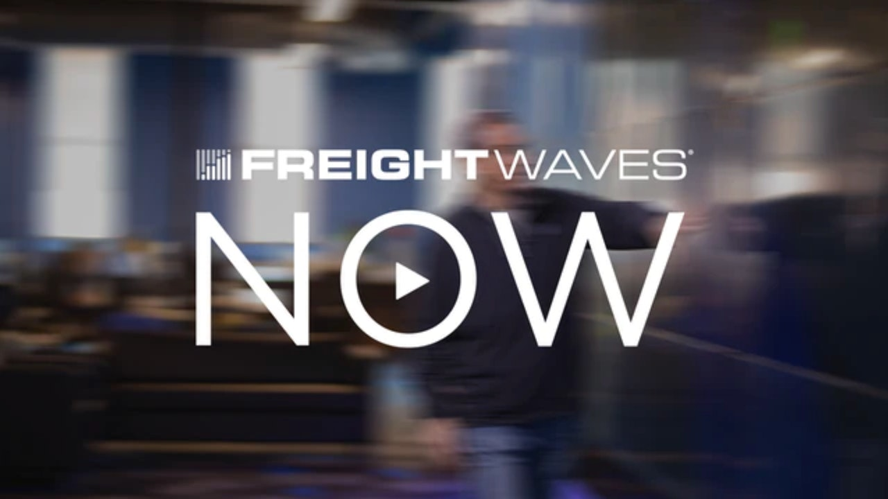 FreightWaves NOW - May 2020