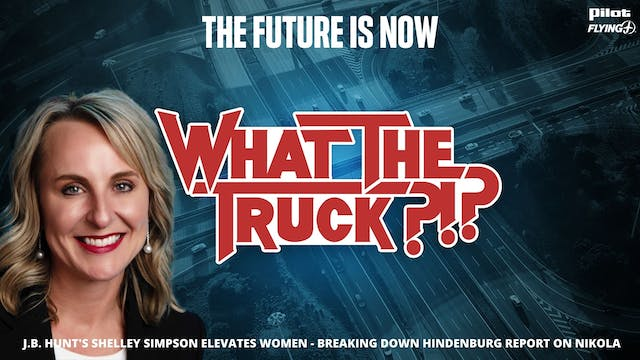 The Future is Now - WHAT THE TRUCK?!?