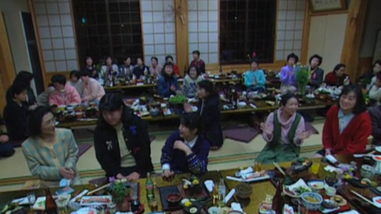 Japan (Digital Download)