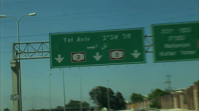 GT 14 Holy Lands 2 Israel