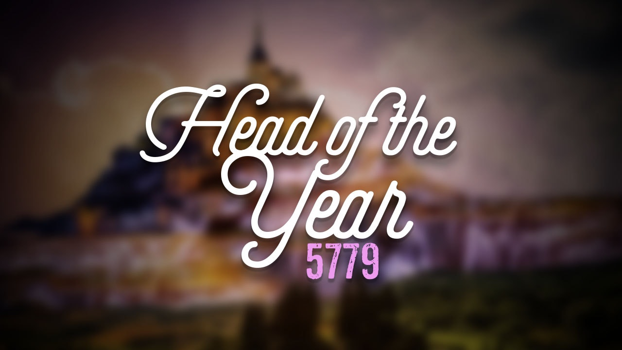 Head of the Year 5779