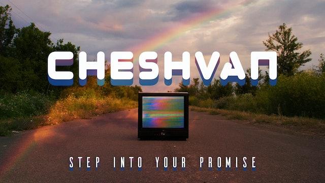 Firstfruits - Cheshvan 5782 - October 3rd, 2021