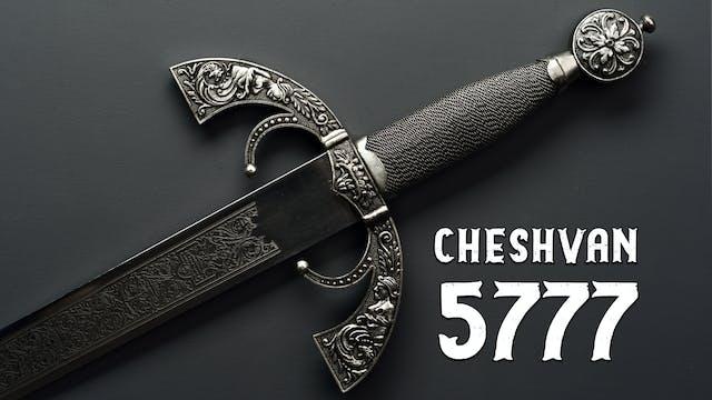 Firstfruits - Cheshvan (Part 1) 5777 ...