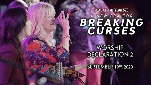 Head of the Year 5781 (9/19) - Worship Declaration 2
