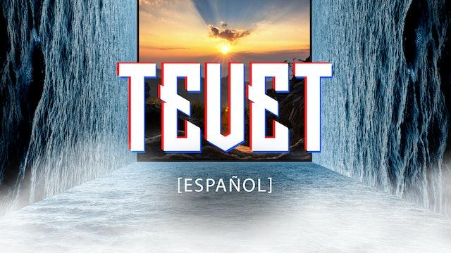 Firstfruits [Espanõl] - Tevet 5780 - January 5th, 2020