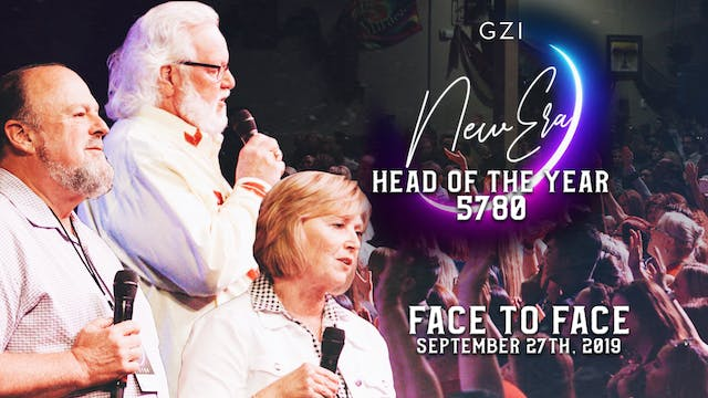 Head of the Year 5780 (9/27) - Face to Face