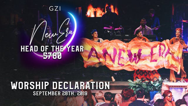 Head of the Year 5780 (9/28) - Worship Declaration