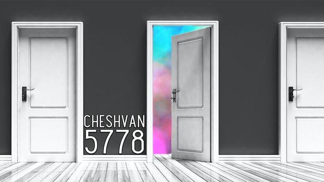 Firstfruits - Cheshvan 5778 - October 22nd, 2017