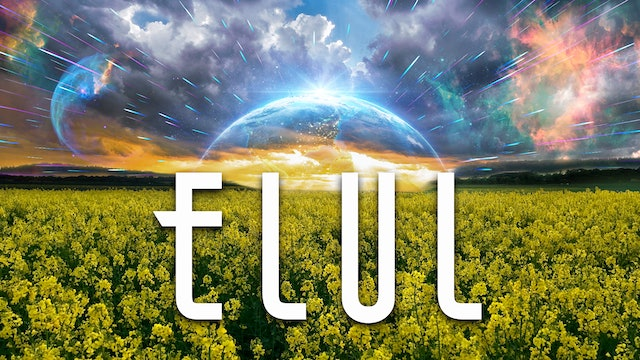 Firstfruits - Elul 5780 - August 23rd, 2020