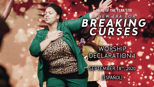 [Español] Head of the Year 5781 (9/18) - Worship Declaration 1