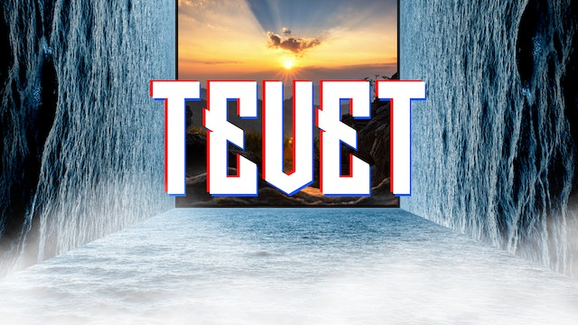 Firstfruits - Tevet 5780 - January 5th, 2020