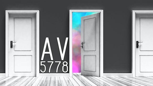 Firstfruits - Av 5778 - July 15th, 2018