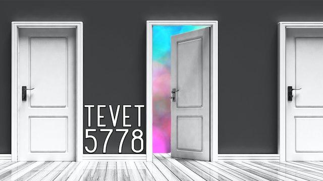 Firstfruits - Tevet 5778 - December 17th, 2017