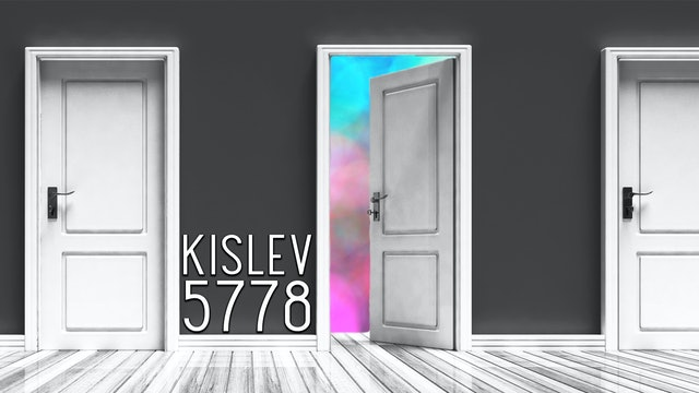 Firstfruits - Kislev 5778 - November 19th, 2017