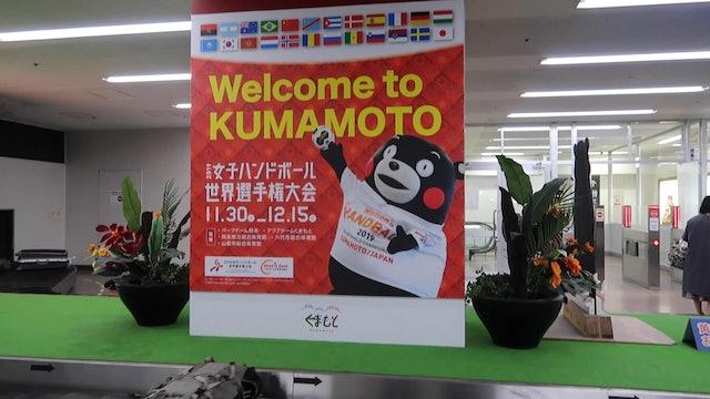 Vlog #2: Aankomst Japan
