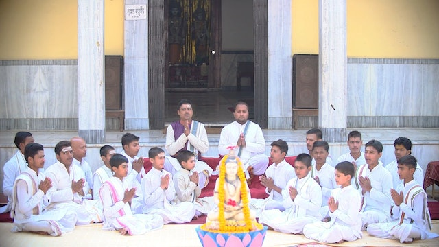 Invocation Prayer by Śukla YajurVeda Students