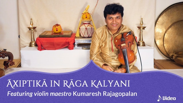 Āxiptikā or the introductory part of Ālāpanam in Rāga Kalyani on violin by Kumaresh Rajagopalan