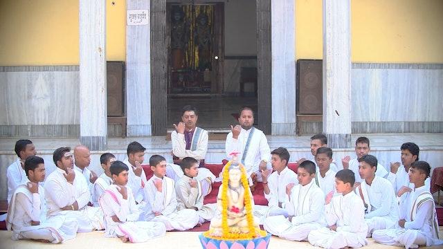 Śukla YajurVeda Mādhyandina Branch Chanting