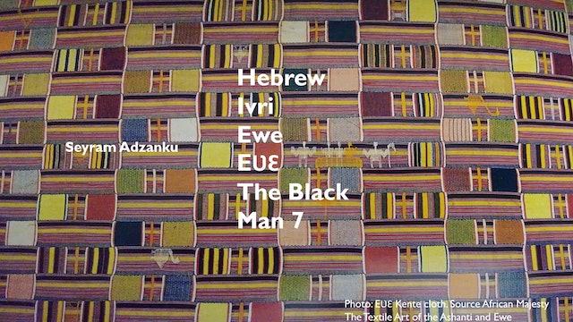 HEBREW IVRI EWE EVE THE BLACK MAN 7