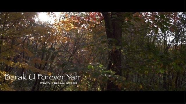 BARAK U FOREVER YAH
