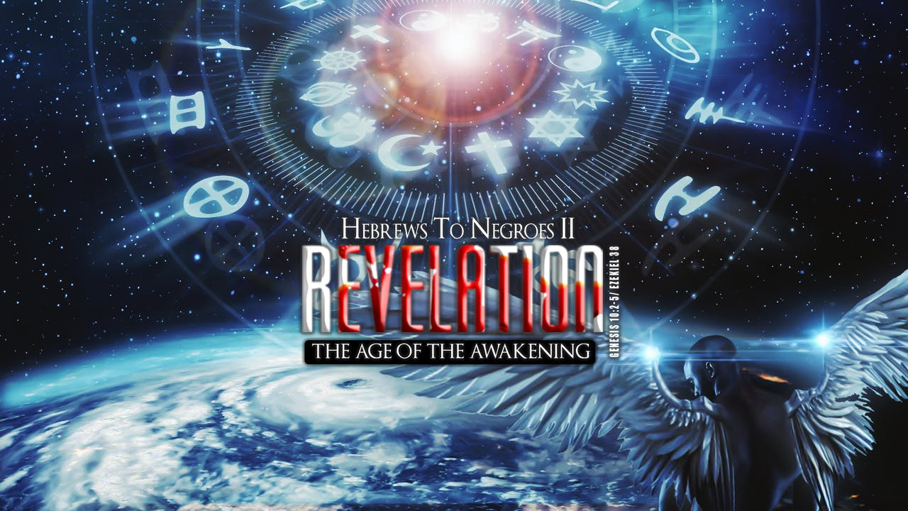 HEBREWS TO NEGROES 2: REVELATION