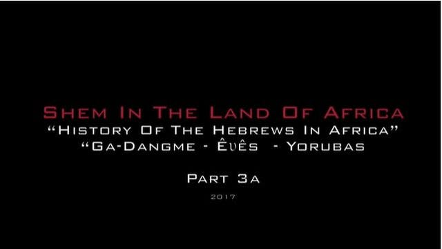 Shem In The Land Of Africa 3A